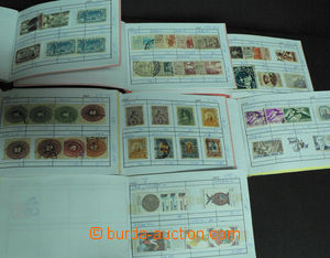 45789 - 1870-1970 MEXICO comp. 7 pcs of small choice notebooks deriv