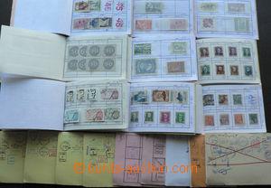 45794 - 1870-1970 BRAZIL  sestava 18ks malých výběrových sešit�