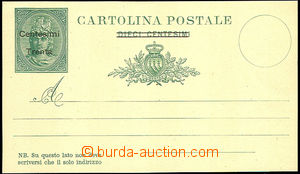 45800 - 1924 PC Mi.P13 overprint values 30/10Cmi, nice quality, cat.