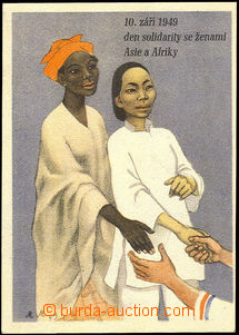 45820 - 1949 color drawn postcard to/at Day solidarity with ženami