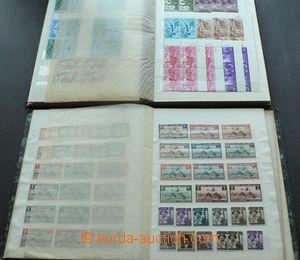 45991 - 1940-60 EGYPT  sbírka zn. v rohových 4-blocích s dublety