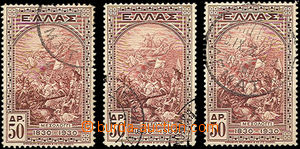 46069 - 1930 Mi.344B, comp. 3 pcs of highest value 50Dr, nice pieces
