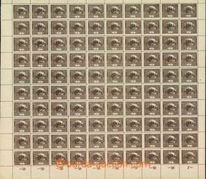 46095 -  Pof.SO1B, complete 100-stamps sheet values 1h, printing pla