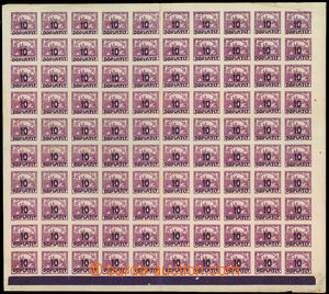 46096 - 1922 Pof.DL15, Postage Due - overprint issue Hradcany, compl