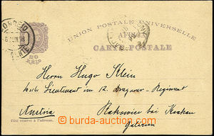 46098 - 1898 pictorial PC UPU/ Africa, 20R, Mi.P46, addressed to to