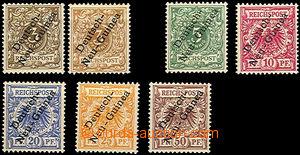 46185 - 1897-99 DEUTSCH-NEUGUINEA  Mi.1-6 + Mi.1 jiný odstín, kat.
