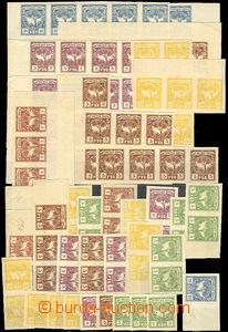 46268 - 1921 AZERBAIJAN, GEORGIA  sestava zn. dvou neúředních emi