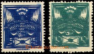 46452 -  Pof.143A, 145A double impression