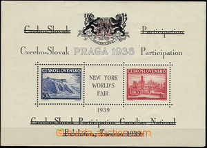 47457 - 1939 exile issue miniature sheet AS10a (Pof.A342/343) black