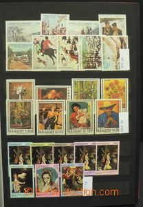 47470 - 1967-78 PARAGUAY  selection of 29 various sets + 9 miniature