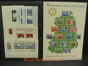47508 - 1962-79 selection of 16 pcs of miniature sheets + 8 pcs of P