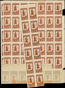 47515 - 1919 Pof.PP2B-4B Silhouette, values 25k and 50k complete 120