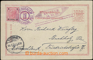 47531 - 1899 LEVANTE image post card UPU without printed stamp, The