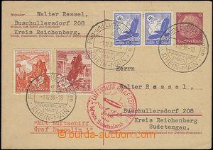 47544 - 1938 DEUTSCHLAND  Fahrt in das befreite Sudetenland, dopisni