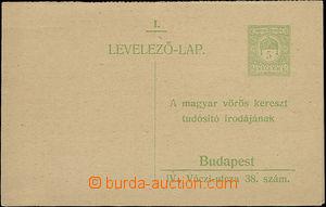 47547 - 1914 2-dílná dopisnice pro Červený kříž Mi.P44, pěkn