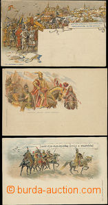47550 - 1896 3 pcs of pictorial post cards for inland issued to mill