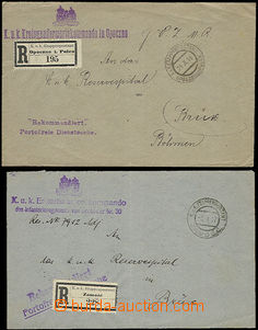 47557 - 1916-17 2 off. R letters addressed. to hospital in Most, 1 p