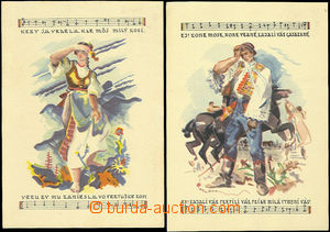 47658 - 1952 CPH51/č.4 and 9, Costumes and Song, 2 pcs of, good cond