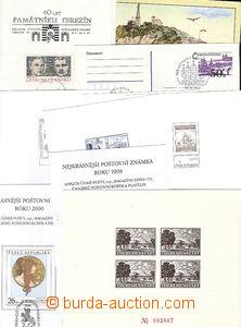 47660 - 1996-2000 Terezín, faksimile propagačního aršíku pro Č