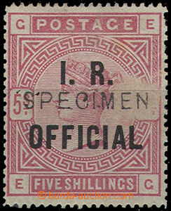 47978 - 1885 Mi.D45 service stamp 5Sh with I.R. OFFICIAL (ministery