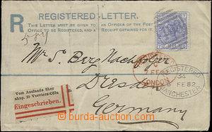 48042 - 1882 registered envelope Mi.EU8  added franking 2 1/2P, sent