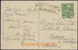 48059 - 1913 pohlednice Fiume s razítkem poštovny S.MARIA DI CAPO/