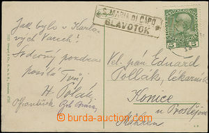 48059 - 1913 postcard Fiume with postal agency pmk S.MARIA DI CAPO/