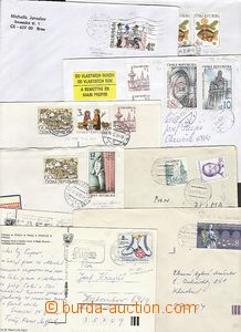 48099 - 1993-98 comp. 11 pcs of letters with with plate variety + fo