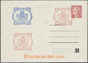 48122 - 1980 COB63 I., 2 red and 1 blue special postmark Prague 012-