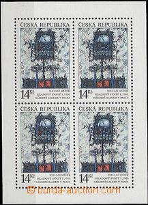 48275 - 1993 Pof.PL5 Contemporary Art, printing plate C, c.v.. 750CZ