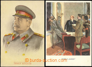 48403 - 1950? 2 pcs of color Ppc, 1x generalissimus Stalin and 1x v�