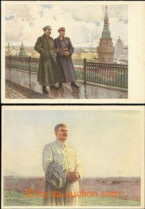 48404 - 1950? 2x color drawn postcard, 1x Stalin in/at fields, 1x St