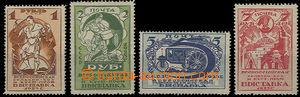48434 - 1923 Mi.224-27A, kat. 70€
