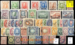 48540 - 1890-1913 Russian post in Levanta, assembly of 54 pieces of