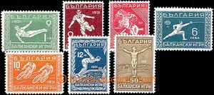 48550 - 1931 Mi.242-48 Balkánské hry, kat. 160€
