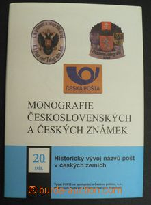 48554 - 2002 Monograph of Czechosl. stamps,  20. part, as new