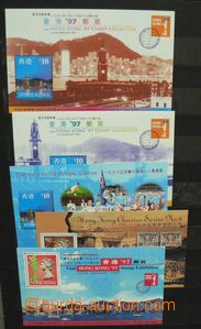 48827 - 1994-2001 HONG KONG  neúplná sbírka aršíků z období p