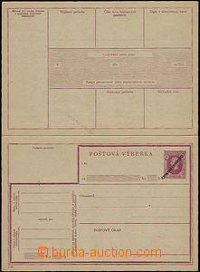 48868 - 1945 postal stationery - postal order card 13.3Aa postal ord
