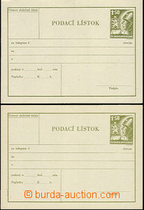 48869 - 1945 CPL4+4a, certificate of mailing, various color shades,
