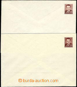48875 - 1952 COB5 K. Gottwald, 2 pcs of, various sytost printed stam