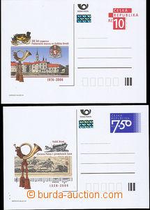 49024 - 2006 2x additional printing Postal museum PM52+53, mint neve