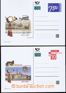 49025 - 2006 2x additional printing Postal museum PM52+53, mint neve
