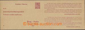 49065 - 1940 postal stationary - telegram1 insurance house post card