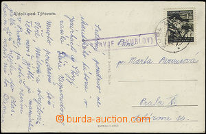 49101 - 1948 postcard with postal agency pmk *SKRYJE* (KUBLOV), CDS