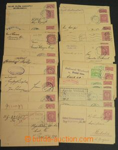 49121 - 1918-19 CZECHOSLOVAKIA 1918-39  selection of 73 pcs of forer