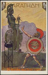 49293 - 1912 MUTTICH Kamil, VI. Sokol festival, postcard No.1; Un, v
