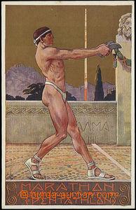 49294 - 1912 MUTTICH Kamil, VI. Sokol festival, postcard No.2; Un, s
