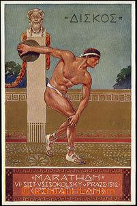 49296 - 1912 MUTTICH Kamil, VI. Sokol festival, postcard No.5; Un, s