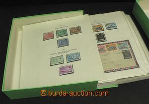 49412 - 1957-74 GHANA  téměř kompletní sbírka na 88 albových v
