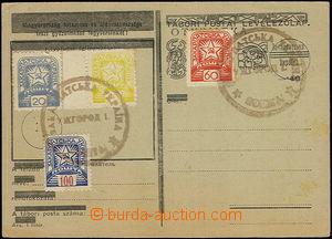 49460 - 1945 přetištěná celina z maďarského lístku PP s vylep